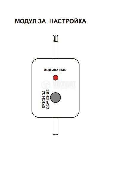 Капацитивен датчик, самообучаващ се, M18x75mm, 10-30 VDC, 10mm, NPN (PNP), NO (NC), екраниран - 4