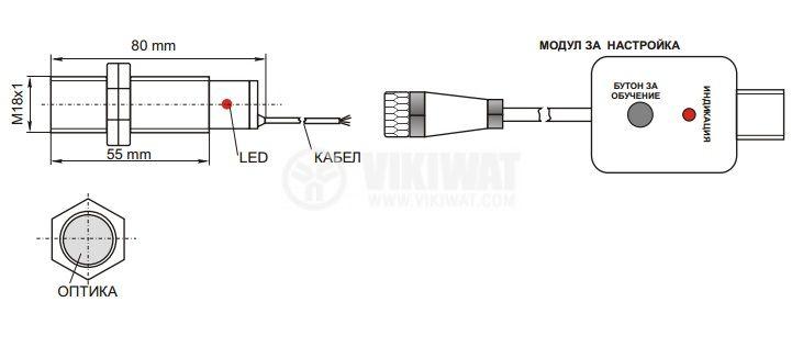 Оптичен датчик самообучаващ се маркерен PNP (NPN) NC (NO) ODMT18410L 10-30VDC метал  - 4