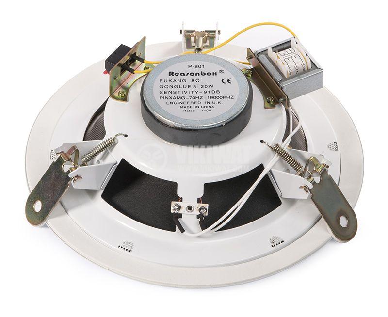 Ceiling speaker, SPC P-801, 10-20W, 8Ohm - 2