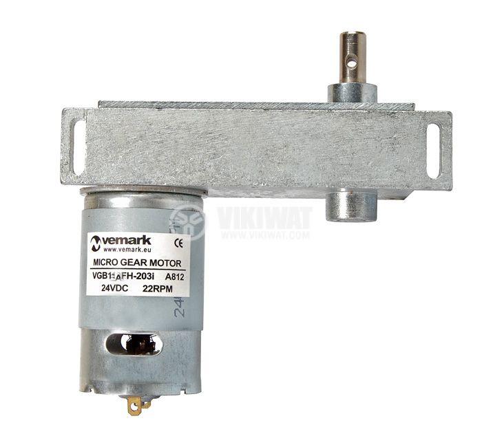 DC Motor Reducer, 24VDC, 22rpm, VGB110FHH-203i - 3