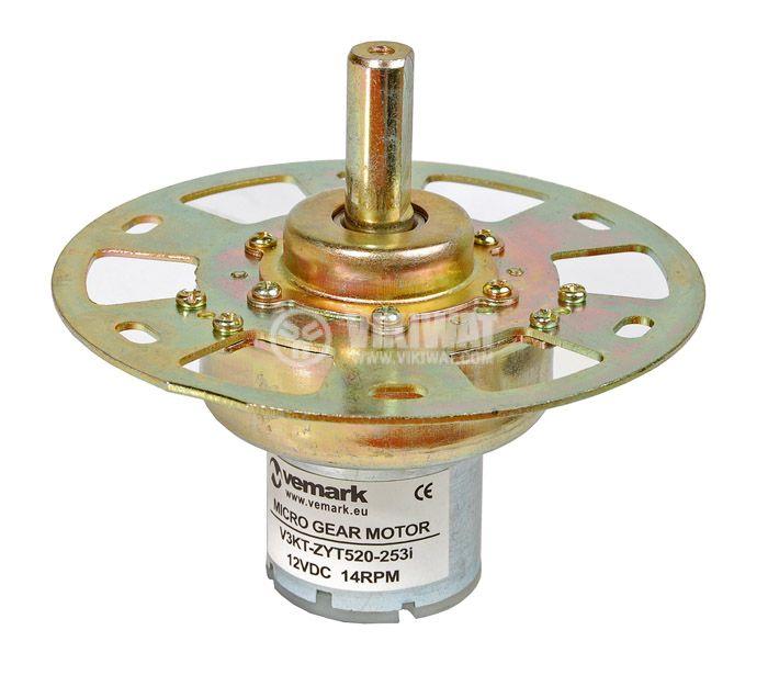 DC Motor Reductor, 12 VDC, 14 rpm, V3KT-ZY520-253i - 1