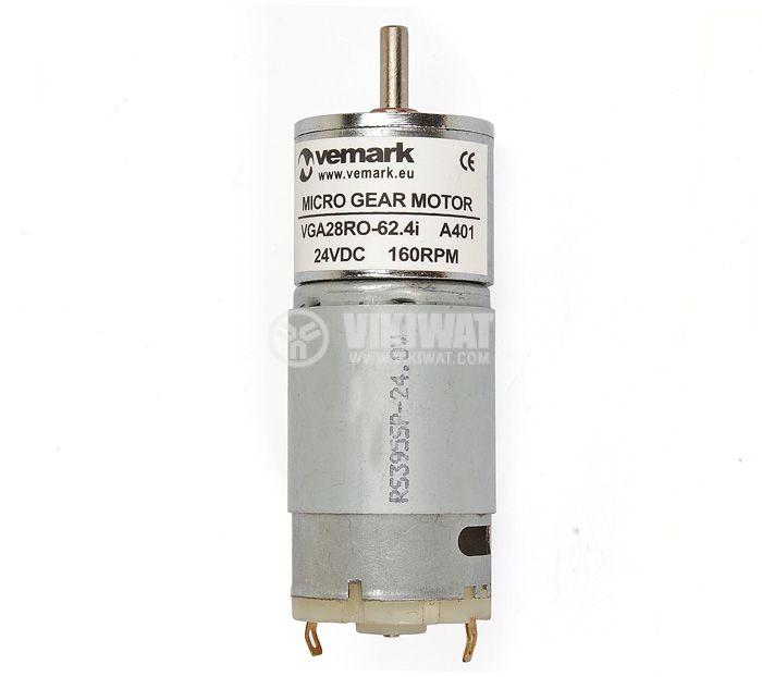 Електродвигател, постояннотоков, с редуктор, 24VDC, 160rpm, VGA28RO-62.4i - 3