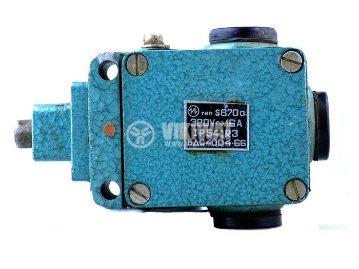 Краен изключвател S870a - 1