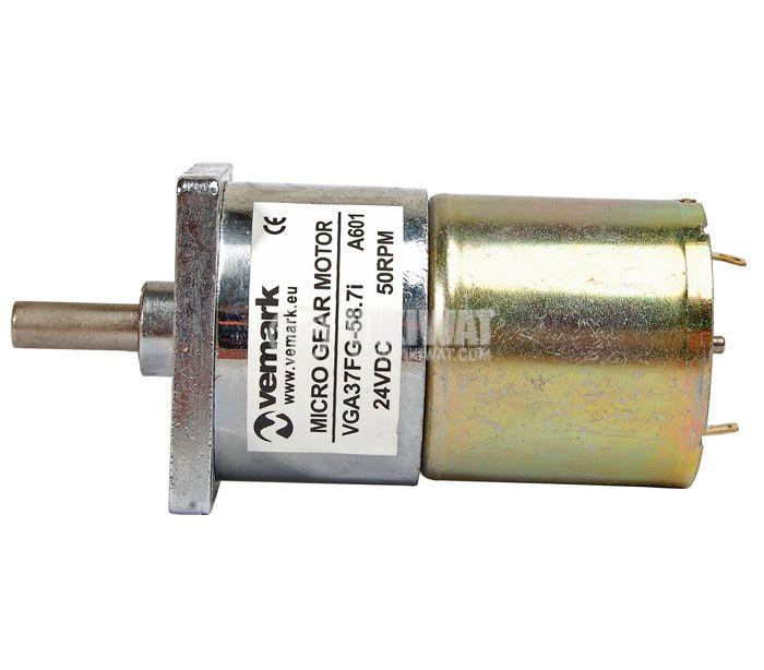 DC Motor Reducer, 24VDC, 50rpm, VGA37FG-58.7i - 2