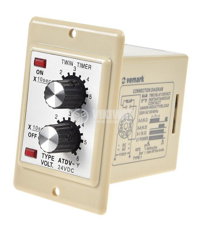 Repeat Cycle Timing Relay ATDV-Y 0-60s, 24VDC, NO+NC, 250VAC, 3A - 1