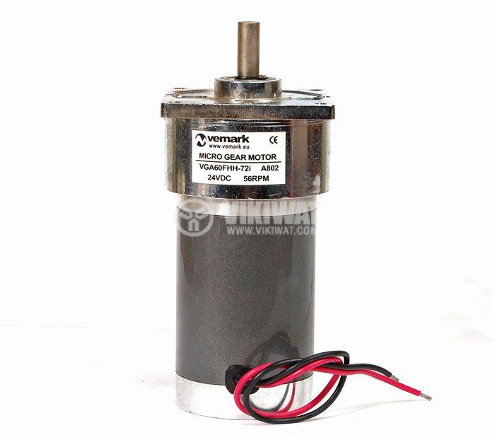DC Motor Reducer, 24VDC, 56rpm, VGA60FHH-72i - 2
