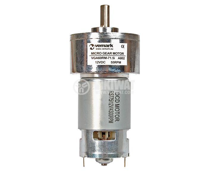 DC Motor Reducer, 12VDC, 55rpm, VGA60RH-71.5i - 3