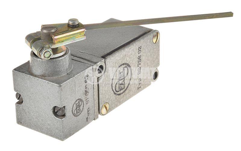 Limit switch FAEL 8375802, 10A / 380V, NO + NC, lever arm - 1