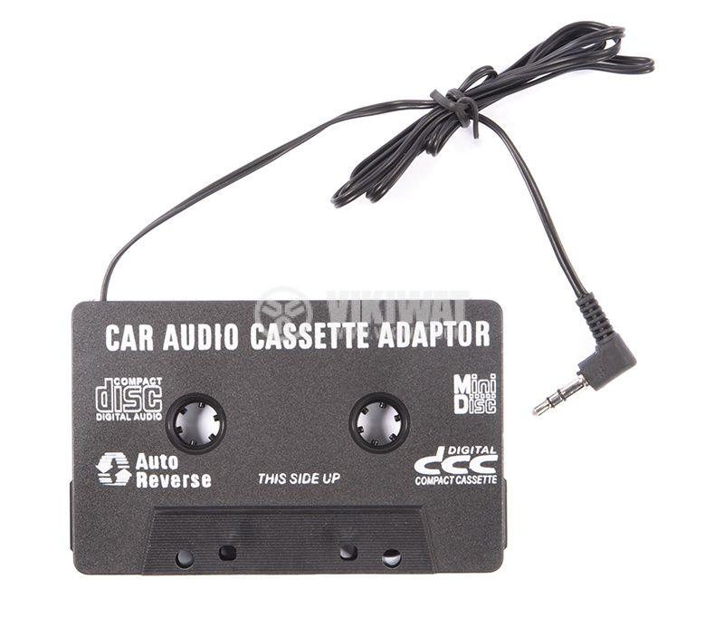 Адапторна касета, CD/MD/MP3 (реверсна) - 2