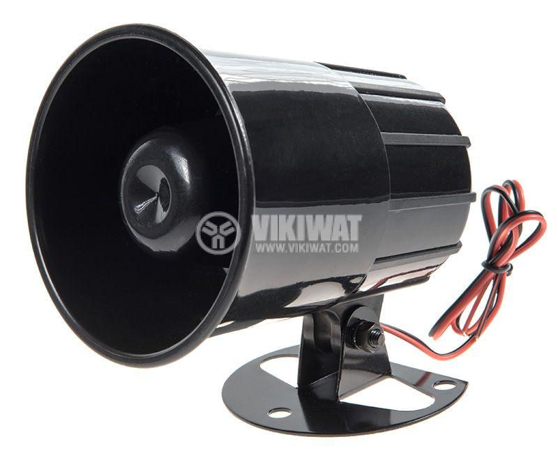 Автомобилна аларма, MARK 1800 - 12