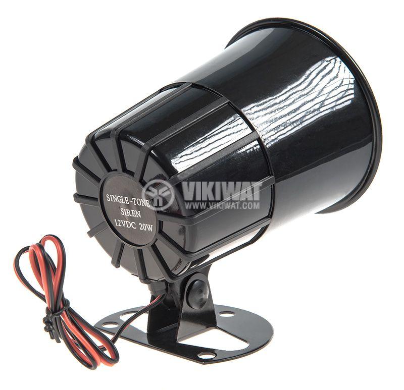 Автомобилна аларма, MARK 1800 - 13