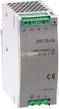 Switching power supply for DIN rail 24VDC, 3.2A, 75W, VDR75-24