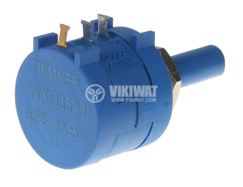 WXD3590 - 3