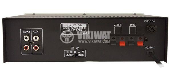 Усилвател за таванни говорители X-1040, 40W, 100V, USB - 2