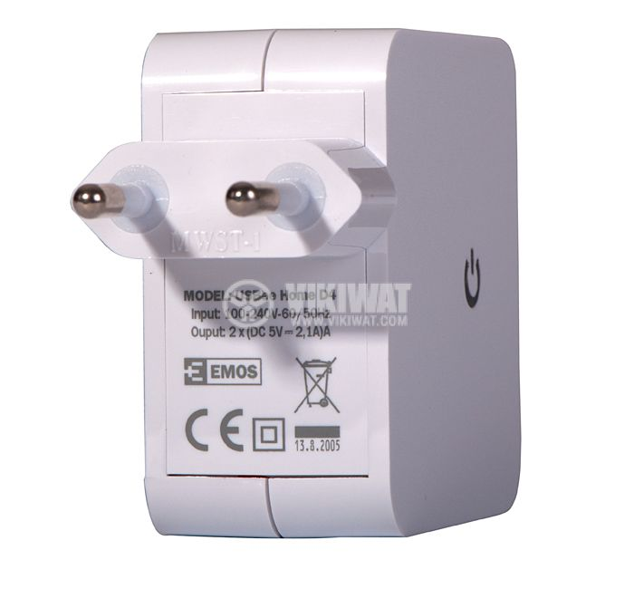 Powe adapter V0124, 5 VDC, 4.2 A, with 2 USB output - 3