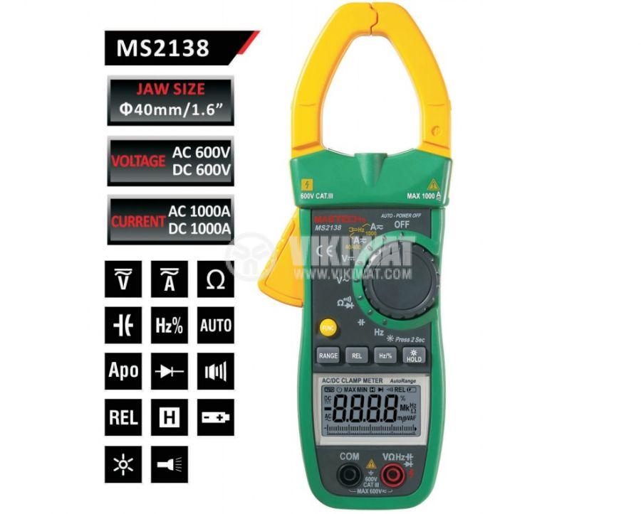 MS2138 - Амперклещи, LCD (4000), Φ40mm, Vac, Vdc, Aac, Adc, Ohm, капацитет, MASTECH - 1