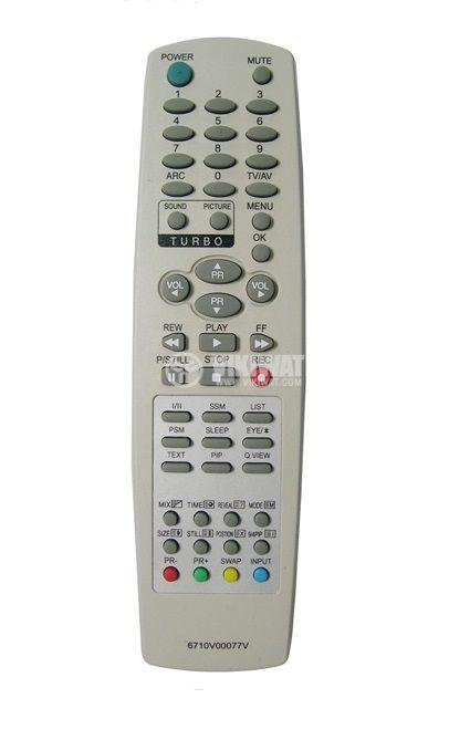Дистанционно управление LG 6710V00077V / 112V