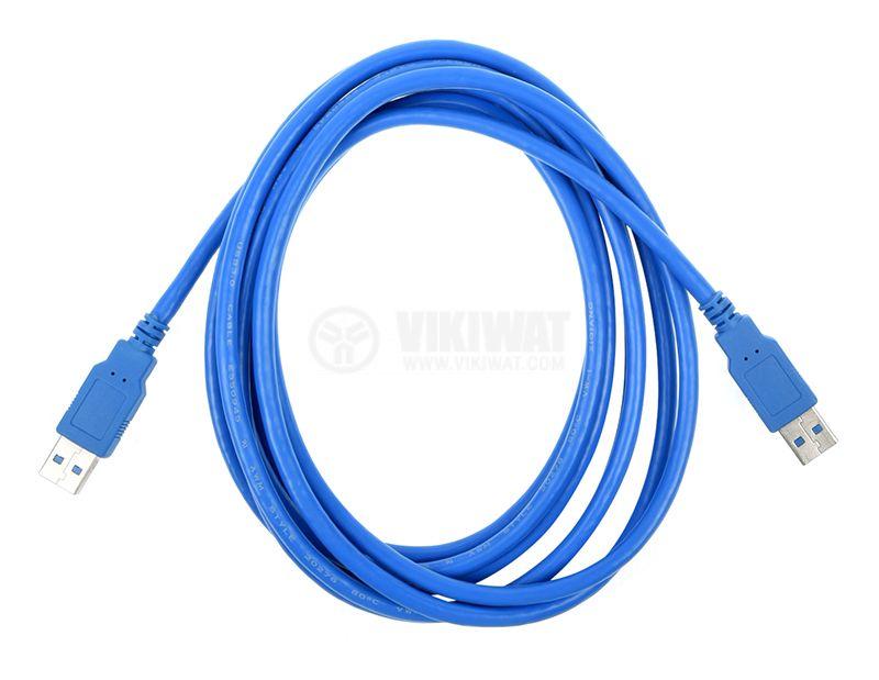 Cable USB A/m - USB A/m, 3m - 2