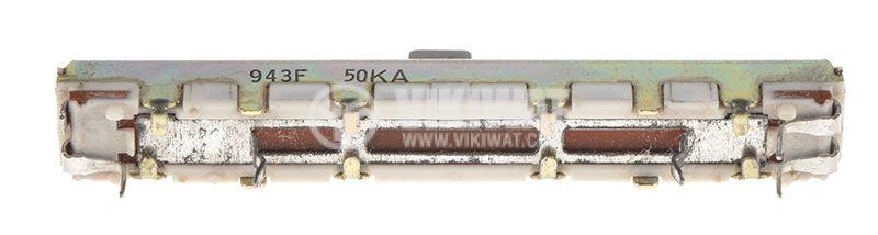 Потенциометър плъзгащ, 50kOhm, 0.25W, логаритмичен, моно - 2