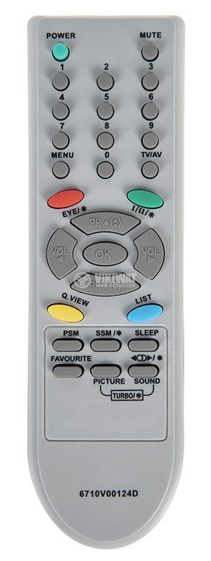Дистанционно управление 6710V00124D, за LG - 1