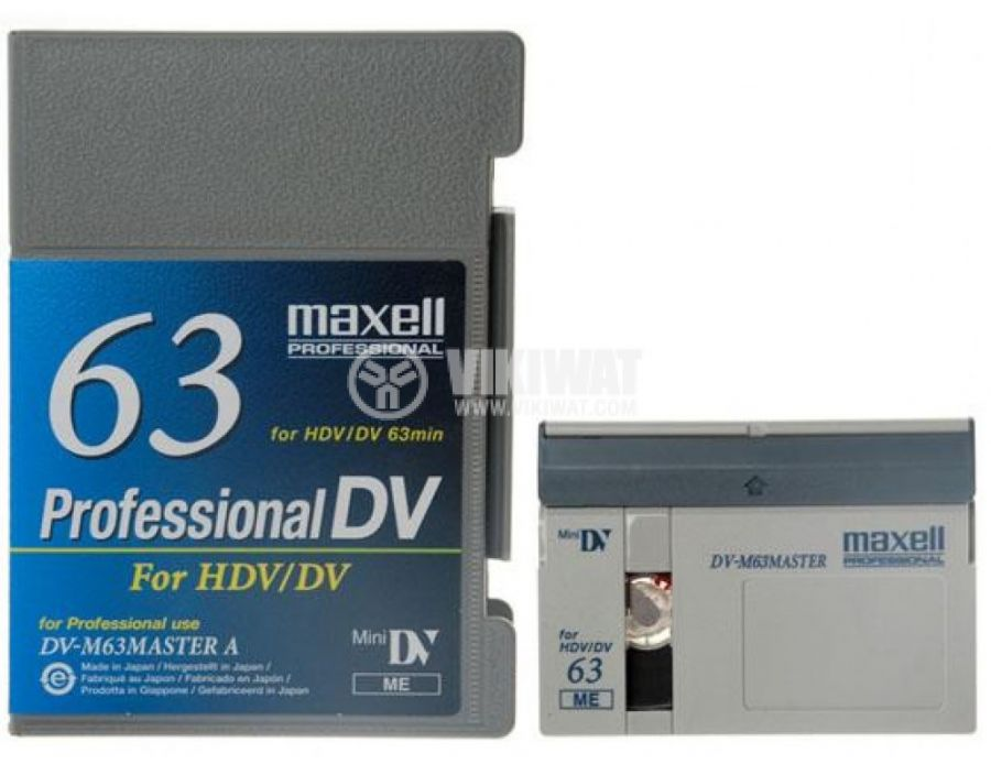Видео касета MAXELL DVM63-PRO 63min