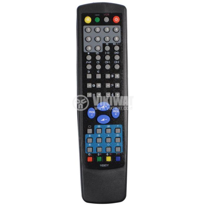 Remote control, MAX 1690