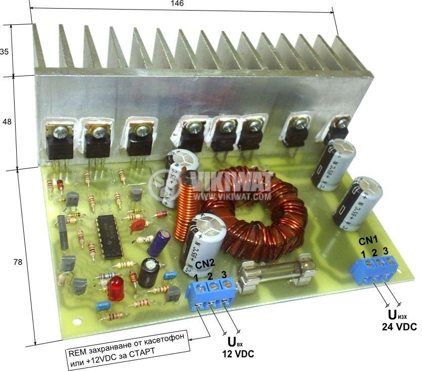 Converter DC/DC - input 12VDC - output 24VDC/2A