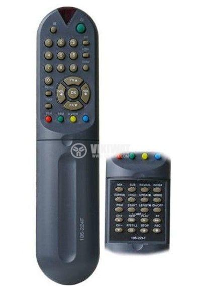 Дистанционно управление LG 105224F