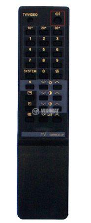 Дистанционно управление SHARP G0756