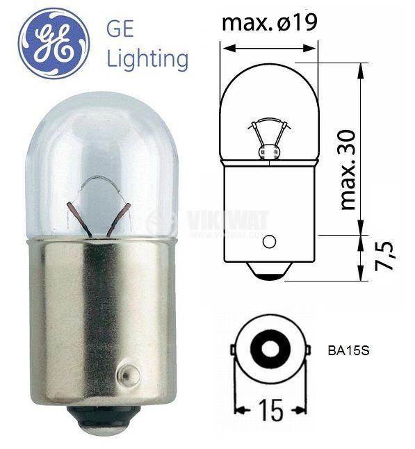 Авто лампа, 24VDC, 5W, R5W, BA15S