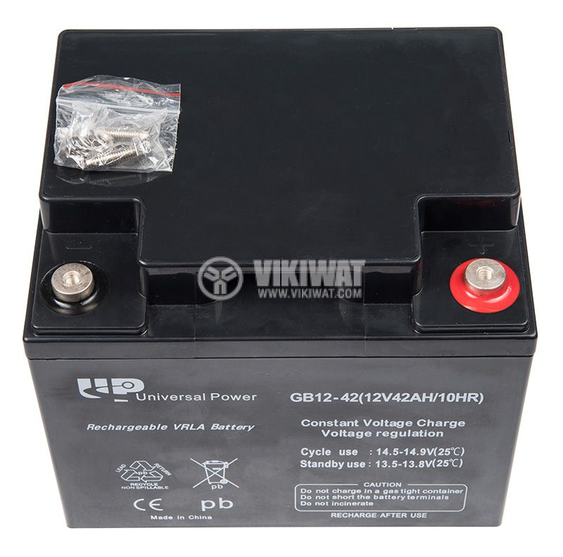 Battery, 12VDC, 42Ah, rechargeable, constant voltage, encapsulated - 3