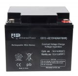Battery, 12VDC, 42Ah, rechargeable, constant voltage, encapsulated