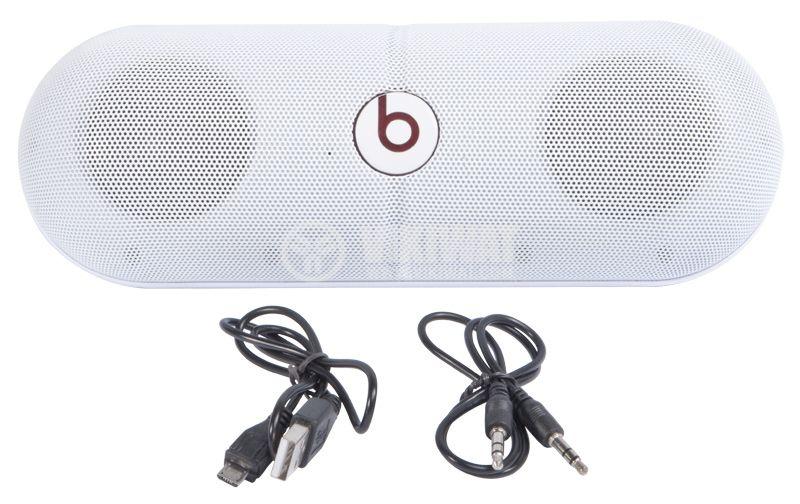Портативна Bluetooth тонколона подобна на beats speaker pill XL - 1