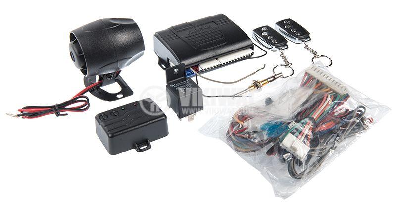 Автомобилна аларма - 2