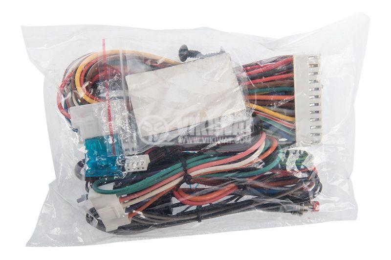 Автомобилна аларма MARK 5100T LUX - 3