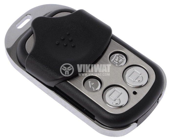 Кутия за дистанционно управление Mark 1500 Lux
