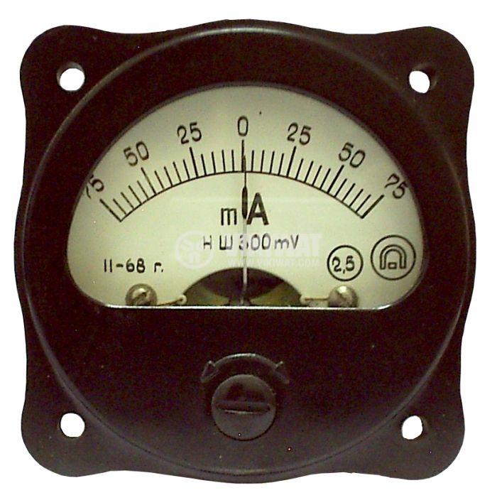 Aмперметър, 75-0-75 mA, DC, M2001/1, директен (вграден шунт)