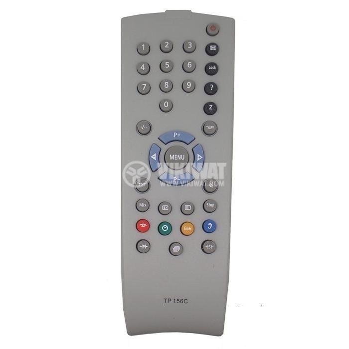 Remote control, GRUNDIG TP156C