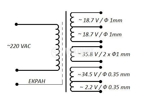 Автотрансформатор, екраниран, 220VAC / 2x18.7 + 35.8 + 34.5 + 2.2VAC, 60VA UNITRA B-4247-174-4 - 2