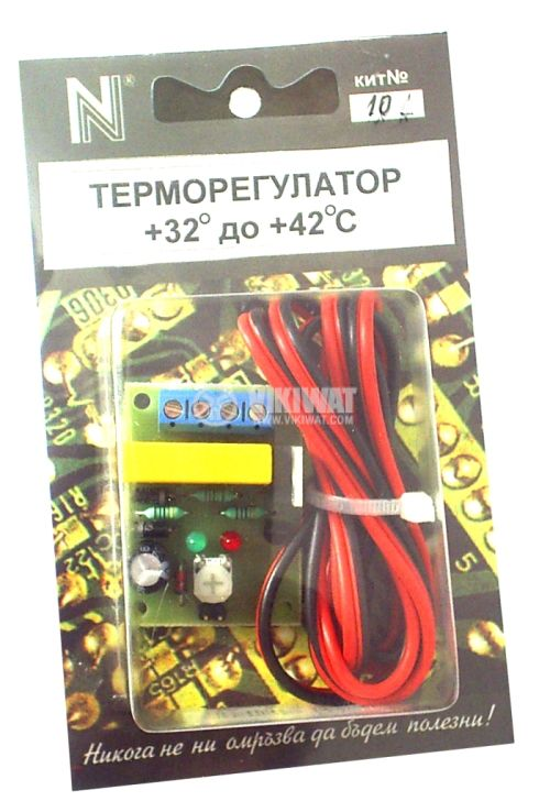 Терморегулатор +32 до +42C, 220V - 1