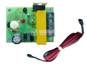 Терморегулатор +32 до +42C, 220V - 2