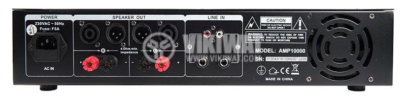 Professional Amplifier PA-AMP10000-KN, 2x500W, 2x250W - 4