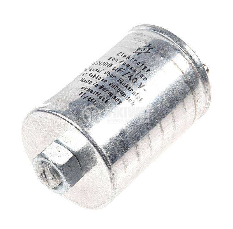 Кондензатор електролитен, 22000µF, 40V, ±20%  - 3
