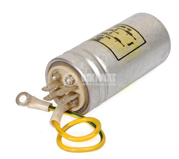 Филтър-кондензатор,  250 VAC, 2х5000pF+0.5uF