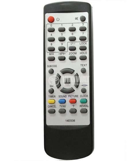Remote control for ELITE 14ES36