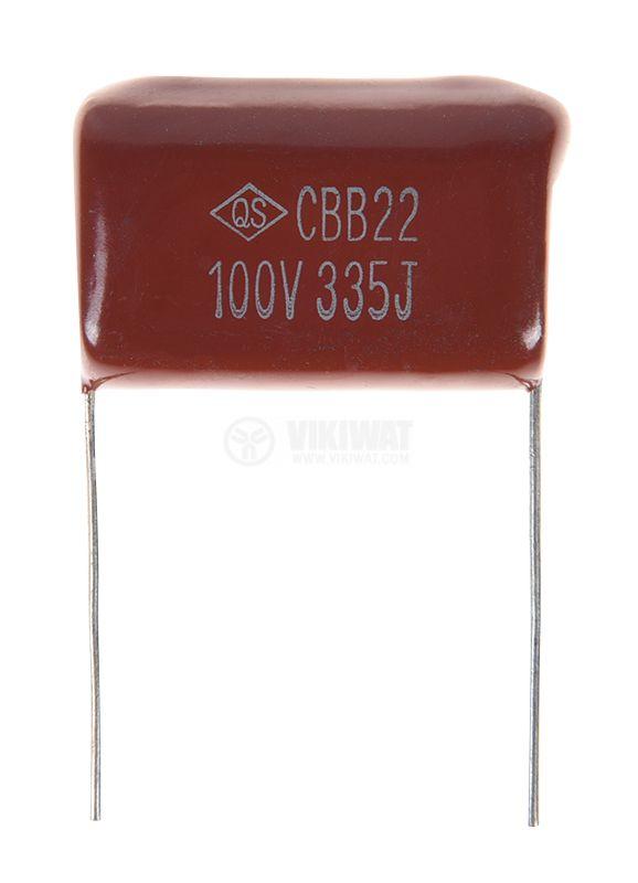 кондензатор,полипропиленов - 1