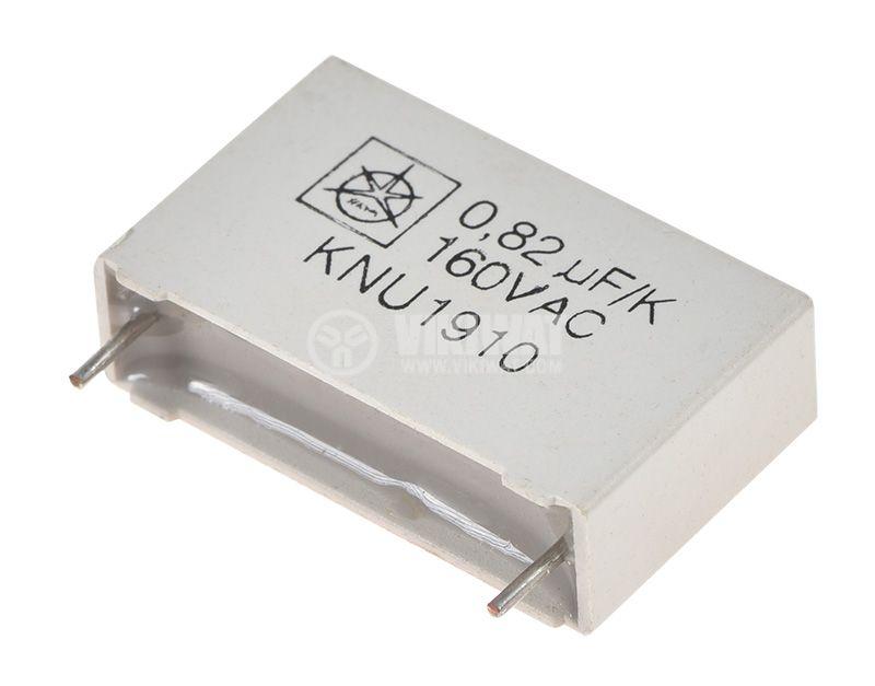 polypropylene,capacitor - 1