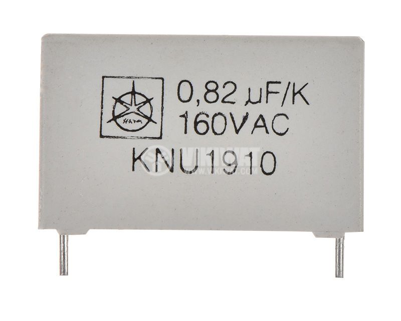 Polypropylene Capacitor 0.82uF - 2
