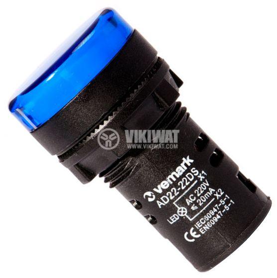 Индикаторна лампа LED, AD22-22DS/B, 220 VAC, синя - 1