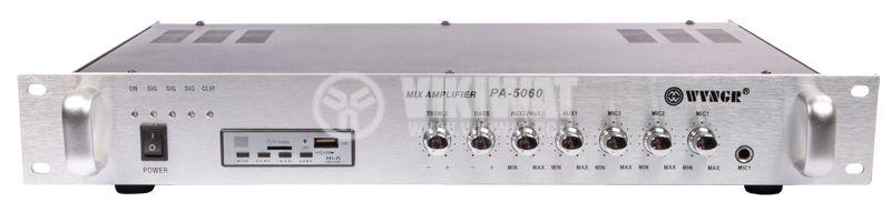 Ceiling speakers amplifier PA-5060, 60W, 100V, USB - 1